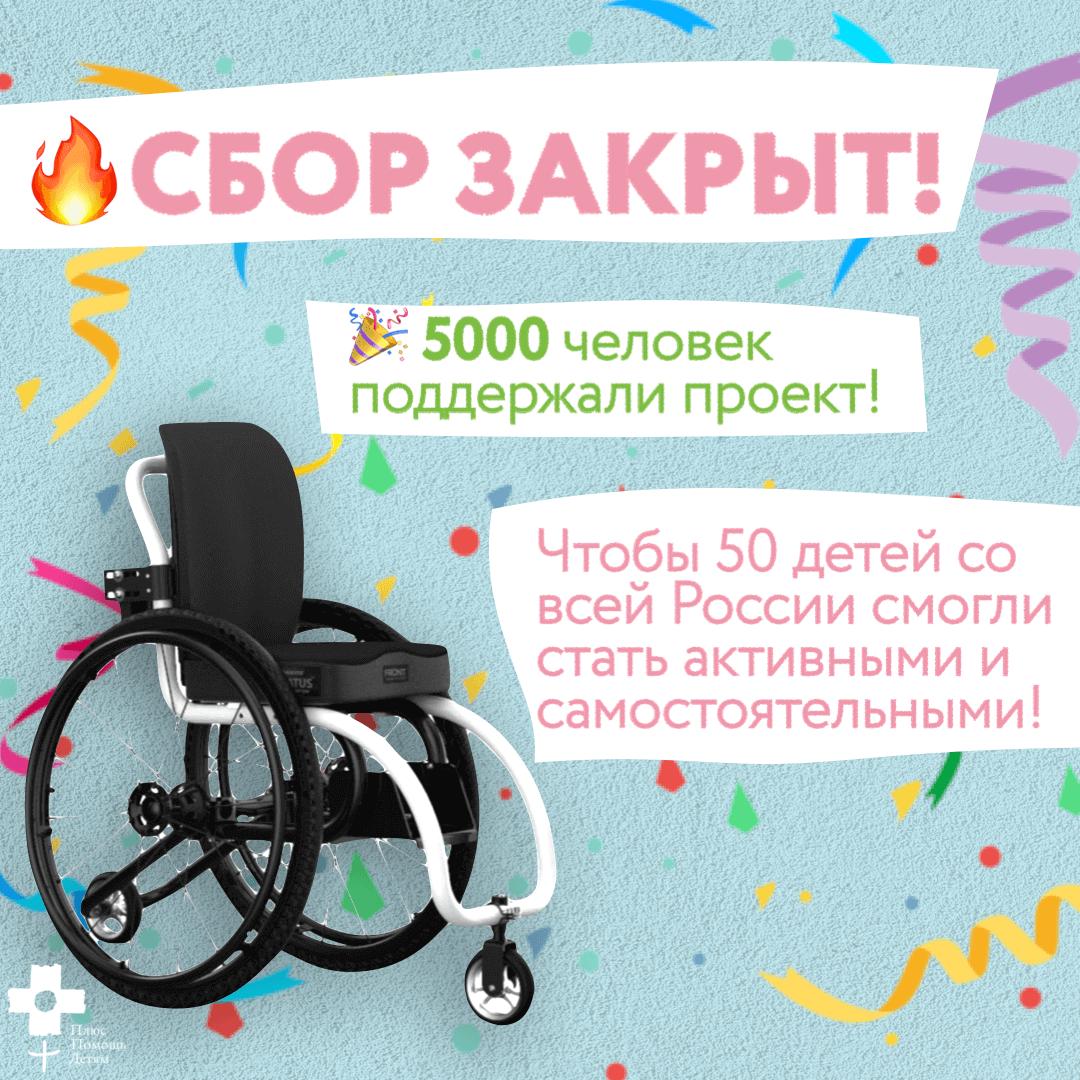 Собрали необходимую сумму для запуска производства первых в России колясок для малышей!
